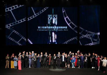 Festival Internacional de Cine de Macao