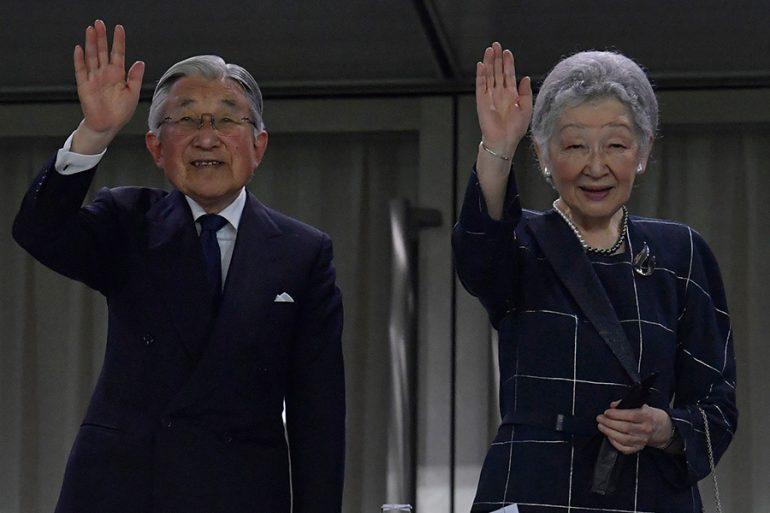 Emperador Akihito y emperatriz Naruhito
