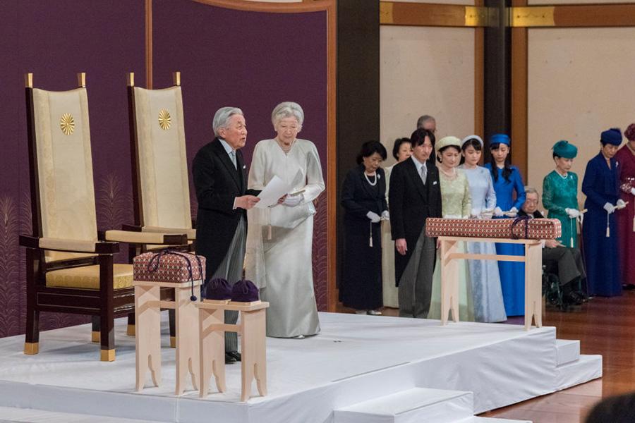 Abdicación del emperador emperador Akihito.