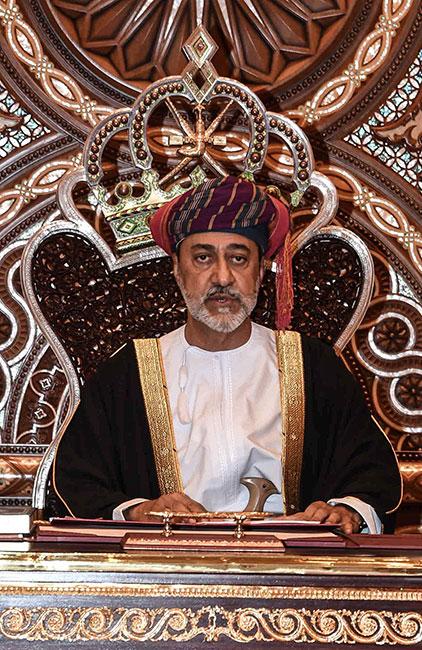 Haitham bin Tarek