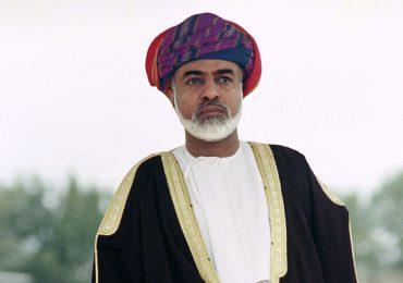 sultán Qabus de Omán
