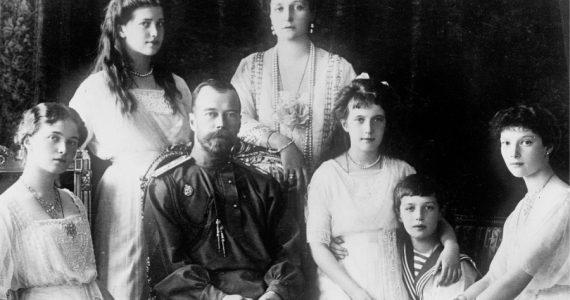 Dinastía Románov: Zares rusos, muerte (imperio ruso))