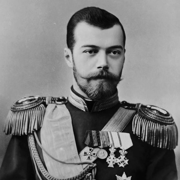Zar Nicolás II (Románov)